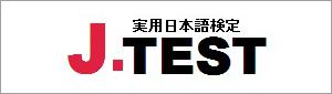 J.TEST