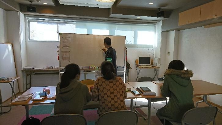 草津警察による講習風景1